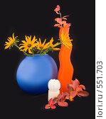 Купить «Натюрморт с вазами», фото № 551703, снято 18 октября 2018 г. (c) Коннов Леонид Петрович / Фотобанк Лори