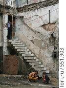 Дети играют во дворе, Гавана, Куба (2006 год). Редакционное фото, фотограф Денис Березин / Фотобанк Лори