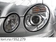 Купить «Фара головного света автомобиля Mercedes», фото № 552279, снято 26 февраля 2008 г. (c) Александр Черемнов / Фотобанк Лори