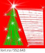 Купить «Абстрактный красный новогодний фон с местом для текста», иллюстрация № 552643 (c) Ольга Дроздова / Фотобанк Лори