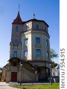 Купить «Водонапорная башня», фото № 554915, снято 9 октября 2008 г. (c) Андрей Короткевич / Фотобанк Лори