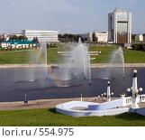 Купить «Радуга в струях фонтанов около здания администрации республики Чувашия, Чебоксары», фото № 554975, снято 6 июля 2008 г. (c) Алексей Судариков / Фотобанк Лори