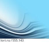 Купить «Абстрактный фон», иллюстрация № 555143 (c) ElenArt / Фотобанк Лори
