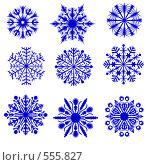 Купить «Снежинки для декоративного оформления», иллюстрация № 555827 (c) Владислав Пугачев / Фотобанк Лори