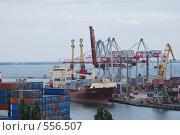 Купить «Вид на порт», фото № 556507, снято 27 сентября 2008 г. (c) Kate Kovalenko / Фотобанк Лори