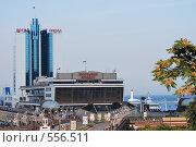 Купить «Одесский морской вокзал», фото № 556511, снято 30 сентября 2008 г. (c) Kate Kovalenko / Фотобанк Лори