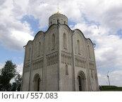 Купить «Храм», фото № 557083, снято 11 июня 2008 г. (c) Евгений Перов / Фотобанк Лори