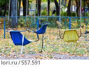 Купить «Цепочные качели в осеннем парке», фото № 557591, снято 5 октября 2008 г. (c) Юрий Егоров / Фотобанк Лори