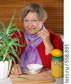 Купить «Женщина с алоэ», фото № 558891, снято 13 ноября 2008 г. (c) Ольга Кедрова / Фотобанк Лори