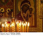 Купить «В церкви», фото № 559095, снято 3 ноября 2008 г. (c) Карелин Д.А. / Фотобанк Лори
