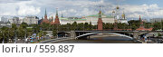 Вид на Кремль (2008 год). Стоковое фото, фотограф Юрий Назаров / Фотобанк Лори