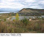 Купить «Верблюд-гора. Село Ширяево», фото № 560379, снято 27 сентября 2008 г. (c) Сергей Зубов / Фотобанк Лори