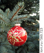 Елочный шар. Стоковое фото, фотограф Ольга Долотина / Фотобанк Лори