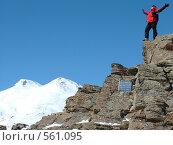 Зимний отдых в горах (2007 год). Редакционное фото, фотограф Елена Чердынцева / Фотобанк Лори