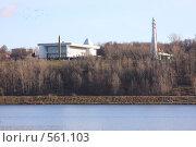 Музей космонавтики на набережной, город Калуга (2008 год). Редакционное фото, фотограф Елена Чердынцева / Фотобанк Лори