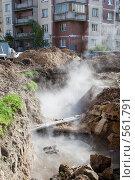 Купить «Авария на теплотрассе», эксклюзивное фото № 561791, снято 27 сентября 2008 г. (c) Александр Щепин / Фотобанк Лори