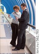 Купить «Деловые люди», фото № 562783, снято 15 ноября 2008 г. (c) Сергей Лаврентьев / Фотобанк Лори
