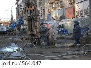 Купить «На стройке», фото № 564047, снято 8 ноября 2008 г. (c) Юля Тюмкая / Фотобанк Лори