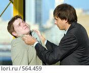 Купить «Конфликт», фото № 564459, снято 15 ноября 2008 г. (c) Сергей Лаврентьев / Фотобанк Лори