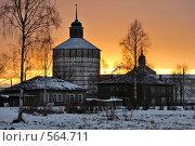 Купить «Зимний закат», фото № 564711, снято 3 января 2007 г. (c) Сергей Разживин / Фотобанк Лори