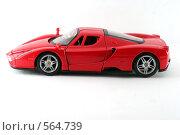 Купить «Enzo Ferrari. спортивный автомобиль. модель.», фото № 564739, снято 16 ноября 2008 г. (c) Vadim Tatarnitsev / Фотобанк Лори