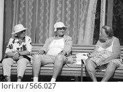 Подруги (2008 год). Редакционное фото, фотограф Terentiev Maxim / Фотобанк Лори