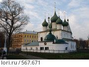 Церковь Спаса на городу г. Ярославль (2008 год). Стоковое фото, фотограф Сергей Анисимов / Фотобанк Лори