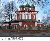 Церковь Михаила Архангела в Ярославле (2008 год). Стоковое фото, фотограф Сергей Анисимов / Фотобанк Лори
