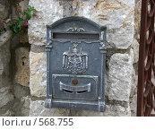 Почтовый ящик, остров Капри, Италия. Стоковое фото, фотограф EVA / Фотобанк Лори
