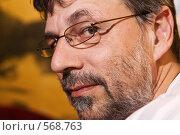 Купить «Взрослый мужчина», фото № 568763, снято 26 сентября 2008 г. (c) Михаил Лавренов / Фотобанк Лори