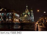 Купить «Ночной Спас», фото № 568943, снято 16 ноября 2008 г. (c) Олег Трушечкин / Фотобанк Лори