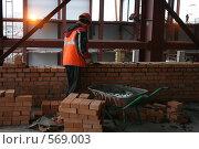 Купить «Строительство нового энергоблока Первомайской ТЭЦ-14 в Санкт-Петербурге», фото № 569003, снято 13 ноября 2008 г. (c) Александр Секретарев / Фотобанк Лори