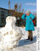 Купить «Снеговик из первого снега. Что получилось - сама удивилась», фото № 569503, снято 18 ноября 2008 г. (c) RedTC / Фотобанк Лори