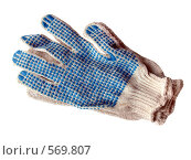 Купить «Рабочие перчатки на белом фоне», фото № 569807, снято 15 ноября 2008 г. (c) Анатолий Заводсков / Фотобанк Лори