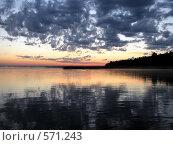 Купить «Восход на озере», фото № 571243, снято 12 июля 2008 г. (c) Алексей Алексеев / Фотобанк Лори