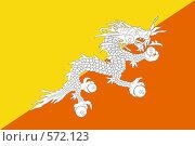 Купить «Бутанский флаг», иллюстрация № 572123 (c) Яков Филимонов / Фотобанк Лори