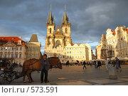 Купить «Прага. Тынский храм. Староместкая площадь», фото № 573591, снято 8 июля 2008 г. (c) Артем Абрамян / Фотобанк Лори