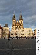Купить «Прага. Тынский храм на Староместской площади», фото № 573595, снято 8 июля 2008 г. (c) Артем Абрамян / Фотобанк Лори