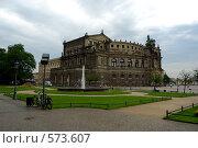Дрезден. Оперный театр Земпера. (2008 год). Стоковое фото, фотограф Артем Абрамян / Фотобанк Лори