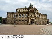 Дрезден. Оперный театр Земпера. (2008 год). Редакционное фото, фотограф Артем Абрамян / Фотобанк Лори