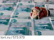 Дед Мороз и рубли. Стоковое фото, фотограф Наталья Наточина / Фотобанк Лори