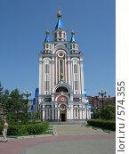 Православный собор в Хабаровске. Редакционное фото, фотограф Андрей Гринько / Фотобанк Лори