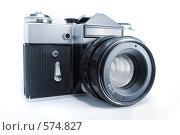 Купить «Зеркальный пленочный фотоаппарат», фото № 574827, снято 21 ноября 2008 г. (c) Дмитрий Боев / Фотобанк Лори