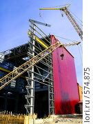 Купить «Строительство второй очереди фабрики», фото № 574875, снято 7 октября 2008 г. (c) Хайрятдинов Ринат / Фотобанк Лори