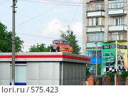 Купить «Запорожец на крыше», фото № 575423, снято 25 мая 2007 г. (c) Сергей Шульгин / Фотобанк Лори