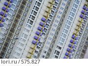 Купить «Строящаяся панельная многоэтажка в Химках», фото № 575827, снято 21 ноября 2008 г. (c) Андрей Ерофеев / Фотобанк Лори
