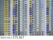Новый панельный дом в Химках. Стоковое фото, фотограф Андрей Ерофеев / Фотобанк Лори