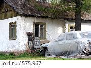 Дыханье времени (2008 год). Стоковое фото, фотограф Юлия Медведева / Фотобанк Лори