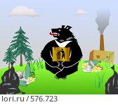 Купить «Не надо мусорить!», иллюстрация № 576723 (c) Владислав Пугачев / Фотобанк Лори