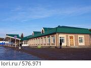 Купить «Заводоуковск. Автовокзал», фото № 576971, снято 15 ноября 2008 г. (c) Александр Тараканов / Фотобанк Лори